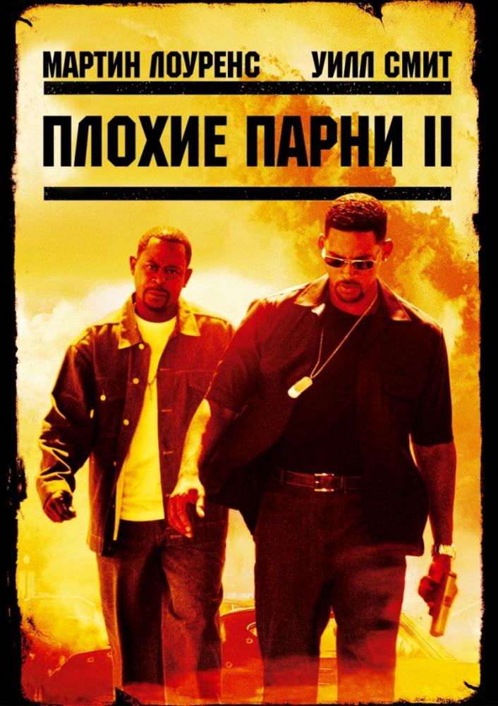Плохие парни 2 / bad boys 2 (2004) rus скачать через торрент на pc.