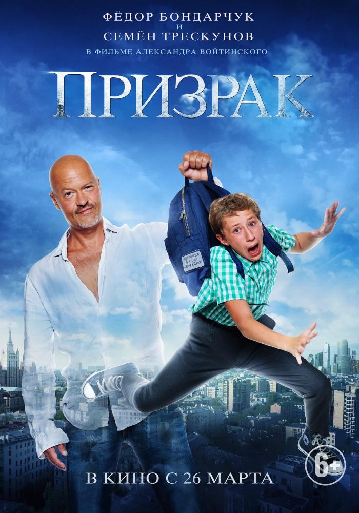 «Википедия Фильм Русское Поле» / 2005