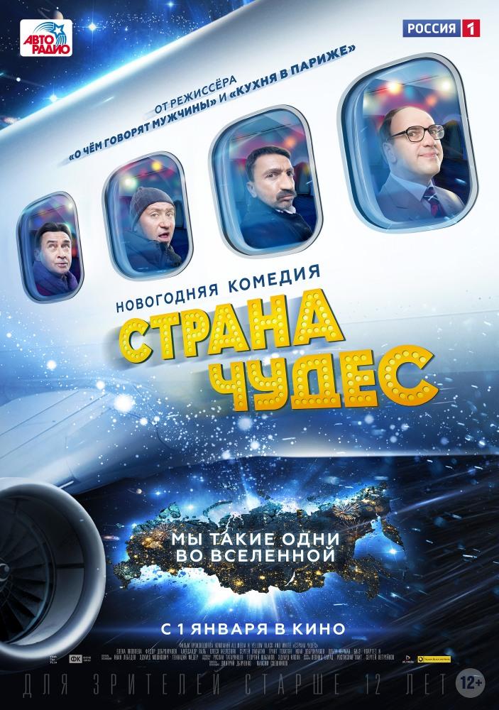 Toп-3 программы для скачивания фильмов бесплатно.