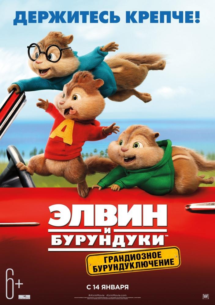 «Фильмы Фантастика 2016 Год» — 2006