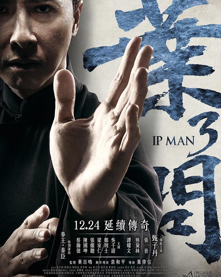 Фильм ип ман 3d (2015) скачать торрент в хорошем качестве hd 1080.