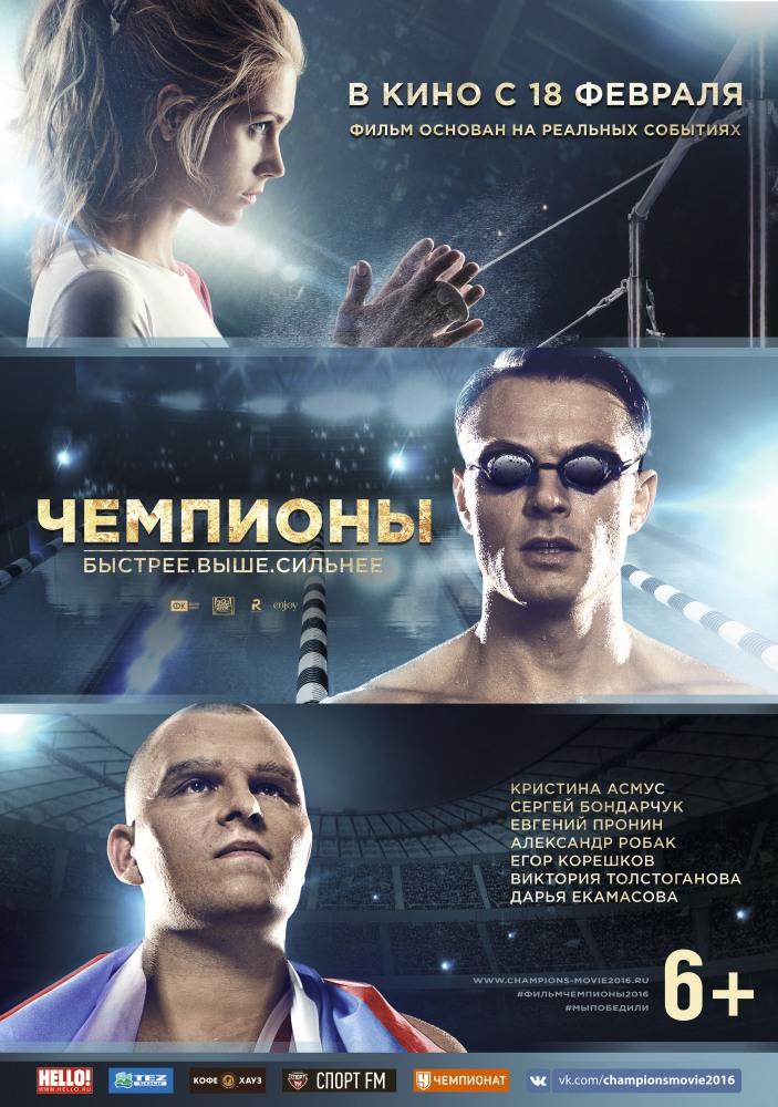 Русские фильмы онлайн смотреть 18