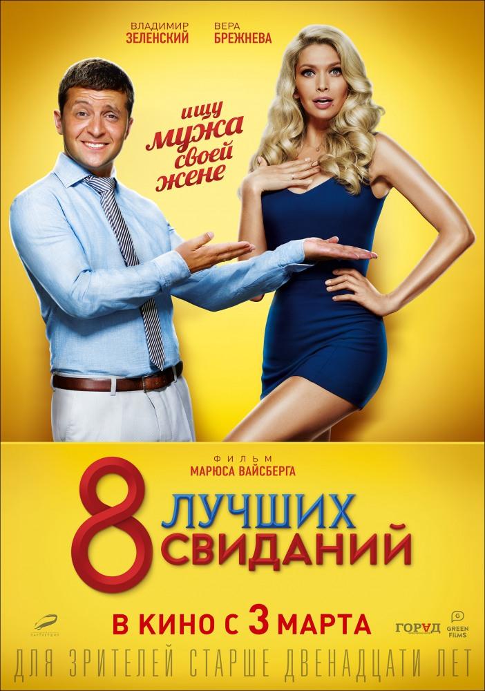 Русские фильмы для взрослых смотреть онлайн бесплатно в хорошем качестве фото 80-522