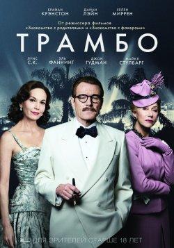 kino dlja wsroslich ru