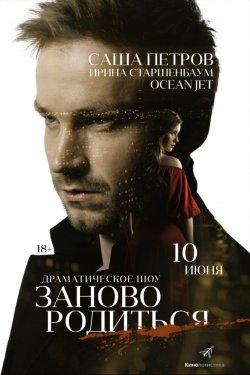 russkie-polnometrazhnie-filmi-s-syuzhetom-golie-zrelie-zhenshini-domashnee-foto-i-video